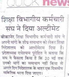 news paper3